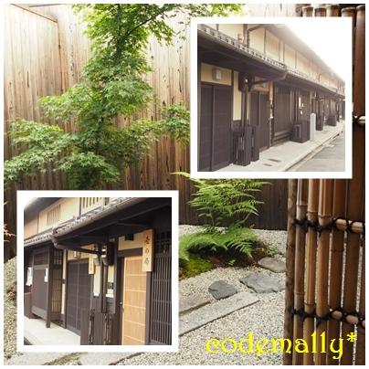 京都2016-2