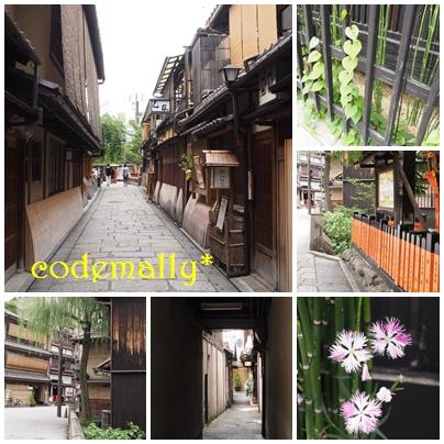 京都2016-9