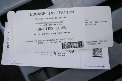 invi united club