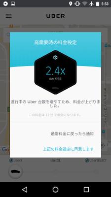 Uber5.png