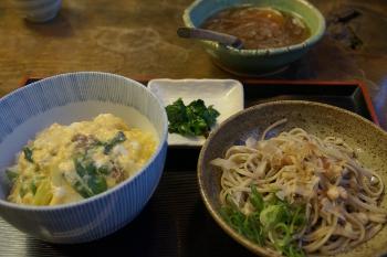 yukinoya1.jpg