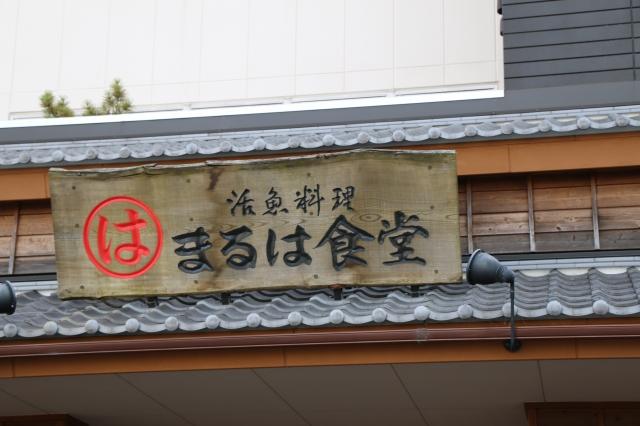 IMG_6185-9.jpg