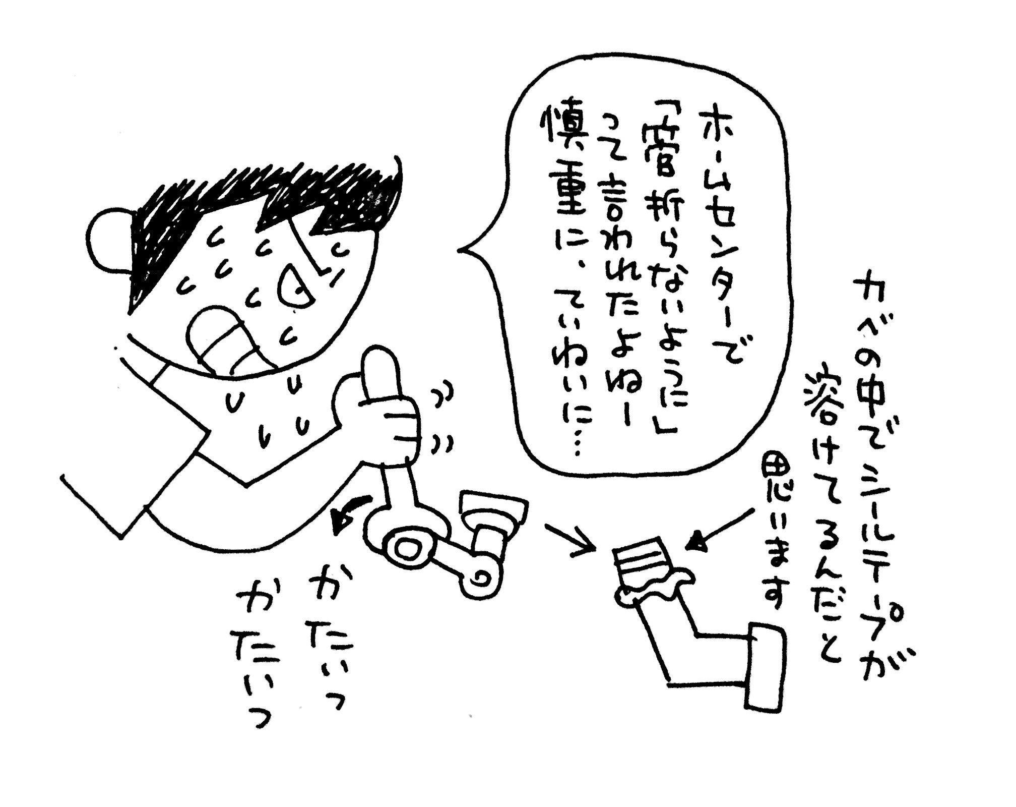 IMG_1681.jpg