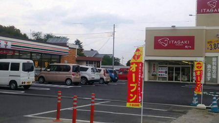 藤岡店画像