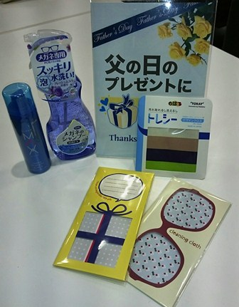 IM太田店2