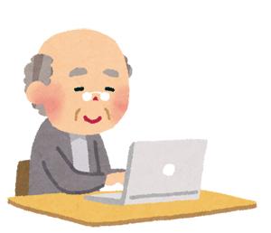 computer_ojiisanのコピー
