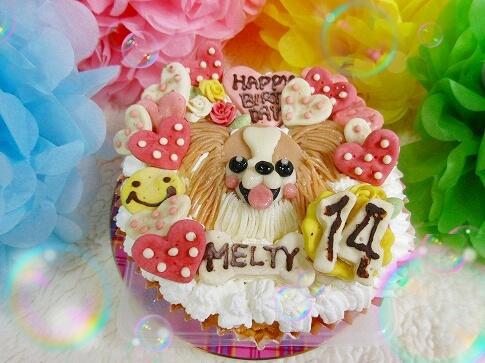 ケーキ♡ 16.11.15