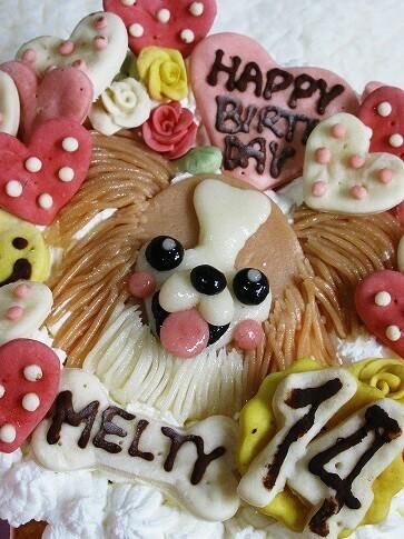 ケーキ♡ 16.11.15: