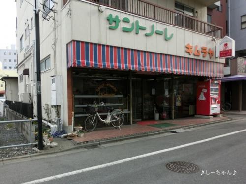 サントノーレ キムラヤ #2_03