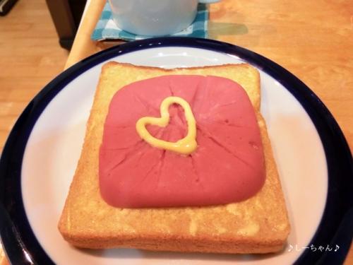 からだよろこぶ朝食パン 1~3月_07
