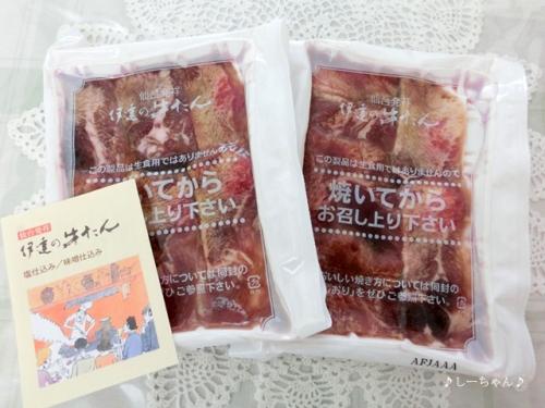 伊達の牛たん本舗/阿部蒲鉾店_02
