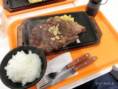 いきなり!ステーキ#2_02