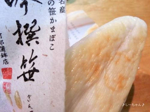 伊達の牛たん本舗/阿部蒲鉾店_04