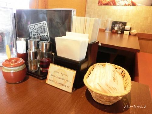 麺場 田所商店_02