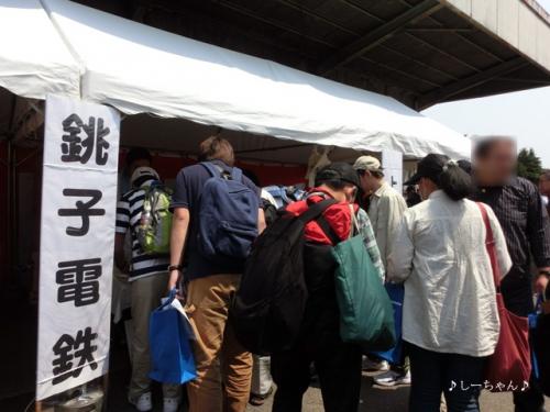 銚子電鉄 #3_05