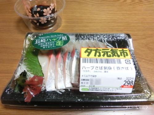実家のお食事(16.05)_03