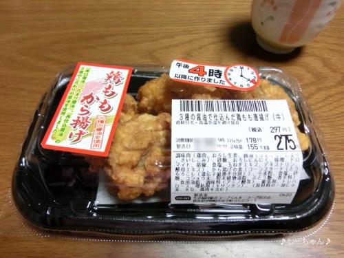 実家のお食事(16.05)_04