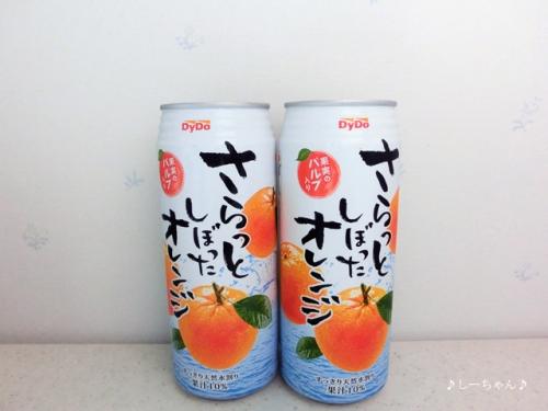 銚子電鉄 #3_08