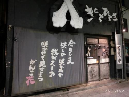 きくちひろき_02