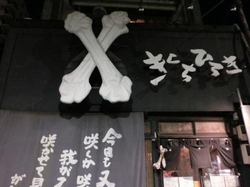 きくちひろき_01