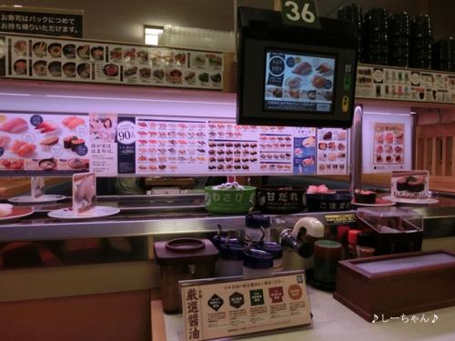 はま寿司 #8_02
