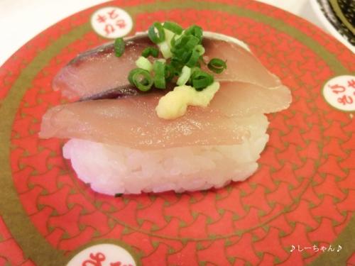 はま寿司 #8_04