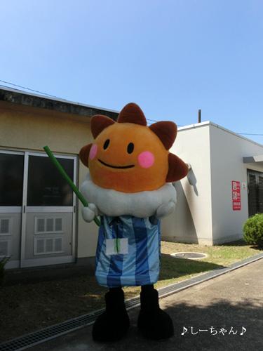 あついぞ!熊谷お天気フェア・1_01