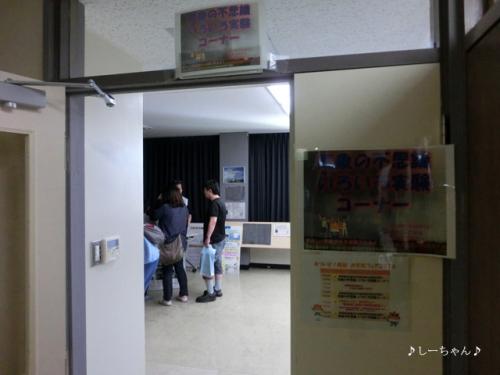 あついぞ!熊谷お天気フェア・1_08