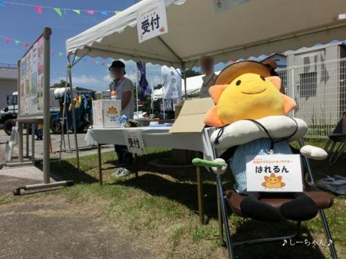 あついぞ!熊谷お天気フェア・2_08
