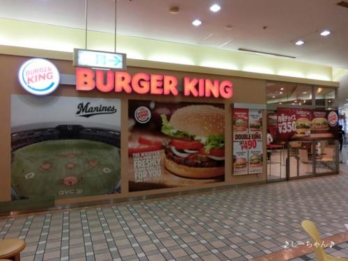 BURGER KING_01