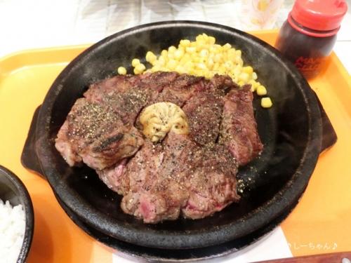 いきなり!ステーキ#4_01