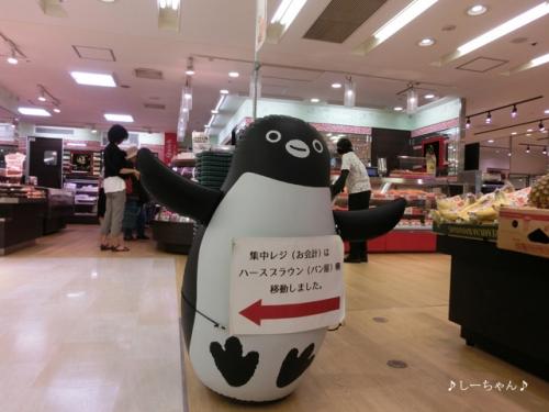 改装中のAZ熊谷_01