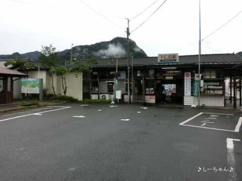 きよしや食堂_02