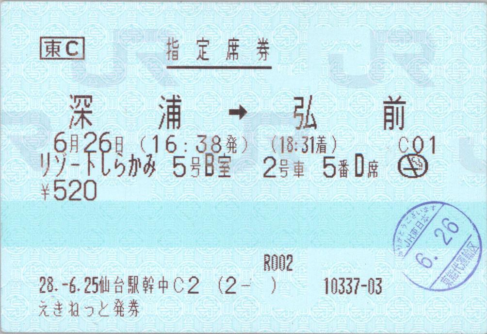 kip_160626_02.jpg