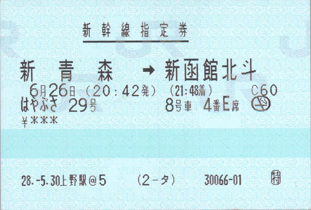 kip_160626_04.jpg