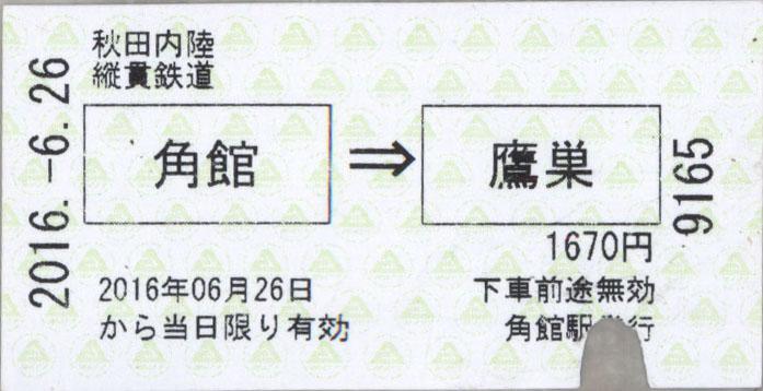 kip_160626_06.jpg
