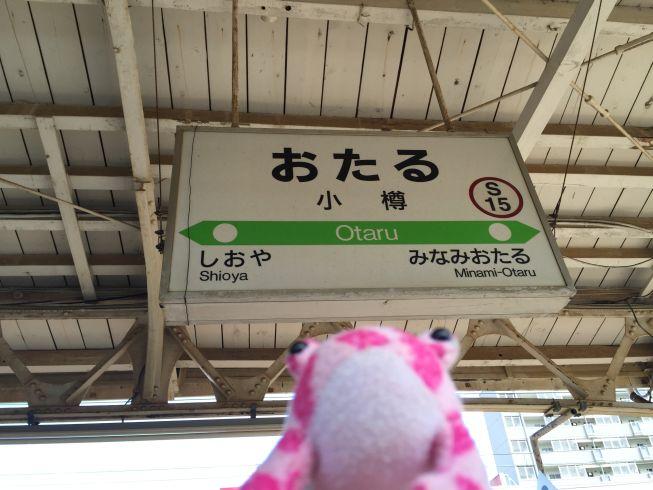 p_160627_07.jpg