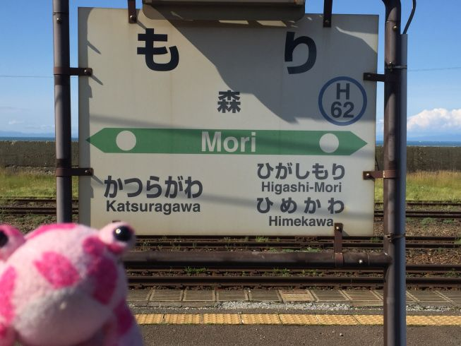 p_160627_21.jpg