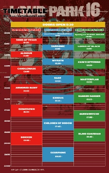 loudpark16_20160916_timetable_day1.jpg
