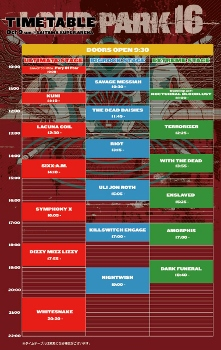 loudpark16_20160916_timetable_day2.jpg