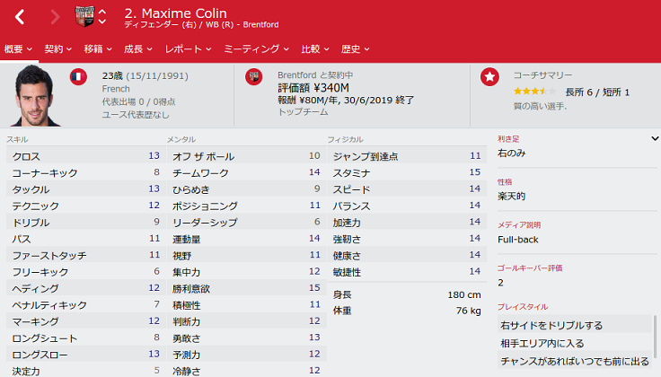 MColin20151.png