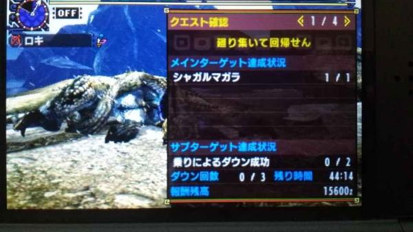 シャガル 弓TA 記録更新 1-1
