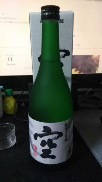 日本酒「空」写真