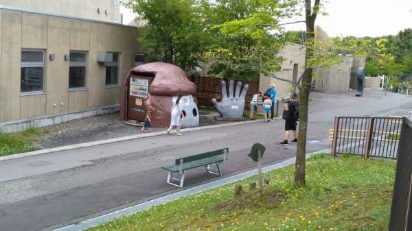 旭山動物園 ゴリラの自販機