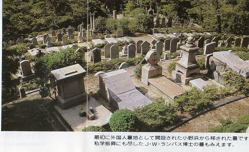 外国人墓地4