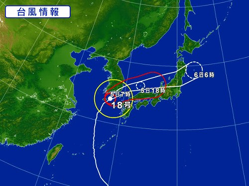 s-台風2
