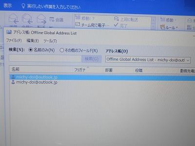 DSCN0816.jpg