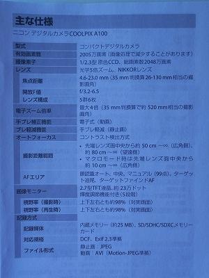 s-DSCN0011.jpg