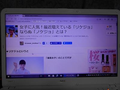 s-DSCN0046.jpg