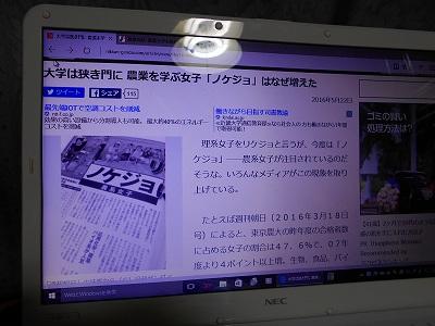 s-DSCN0047.jpg